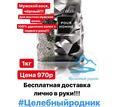 Горячий воск ( плёночный ) «POUR HOMME» (мужской, чёрный) 1 кг - Товары для здоровья и красоты в Симферополе