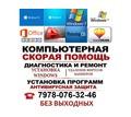 Thumb_big_e97066149044