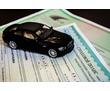 Автострахование (ОСАГО, КАСКО) на Ревякина 1(р-н Автовокзала), фото — «Реклама Севастополя»
