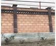 Французский камень напрямую с производства в Симферополе., фото — «Реклама Севастополя»