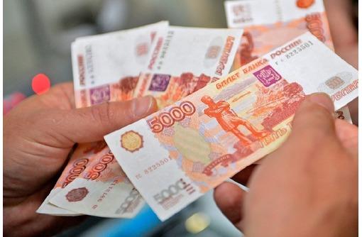 Займы и размещение сбережений в Севастополе – КПК «Авангард»: быстро, выгодно, надежно!, фото — «Реклама Севастополя»