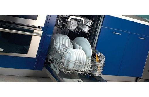 Ремонт, обслуживание и установка посудомоечных машин в Севастополе, фото — «Реклама Севастополя»