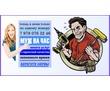 Мастер на час.Сборка,установка и ремонт мебели.Напольные покрытия-ламинат,доска,линолиум.Севастополь, фото — «Реклама Севастополя»