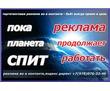 Реклама в соцсетях|Сео|Таргетинг|Арбитраж трафика|WEB-Дизайн|Настройка|Оптимизация|Обслуживание, фото — «Реклама Севастополя»