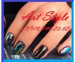 Маникюр в Севастополе|Педикюр в Севстополе|Шеллак в Севастополе|Нарашивание ногтей ART STYLE|ДИЗАЙН|, фото — «Реклама Севастополя»