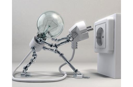 Электромонтажные работы  Алушта, фото — «Реклама Алушты»