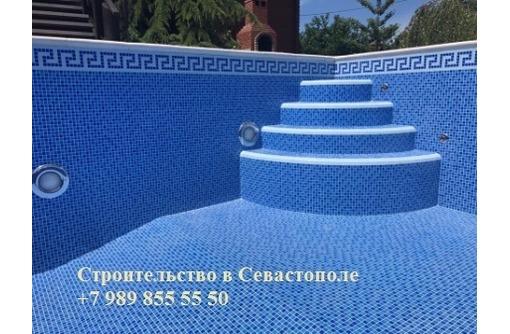 Проектируем, строим и оборудуем бассейны любой сложности в Севастополе, фото — «Реклама Севастополя»
