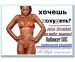 Коррекция фигуры.Похудение.Антицеллюлитный и лимфодренажный массаж.Прессотерапия Ballancer PRO/, фото — «Реклама Севастополя»
