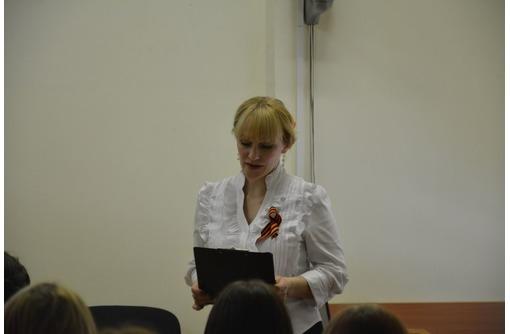 Репетитор по русскому языку, фото — «Реклама Севастополя»