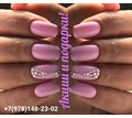 Thumb_big_manicure-pedicure-shellac-gel-nails-extension-sevastopol-shevchenko-art-style-beauty-saloon_8