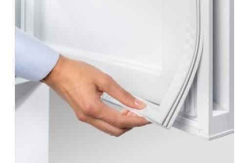 Уплотнительная резина для холодильников, качественно, быстро, недорого, фото — «Реклама Севастополя»