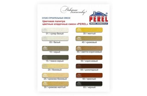 Цветные смеси для кладки кирпича в наличии, фото — «Реклама Севастополя»