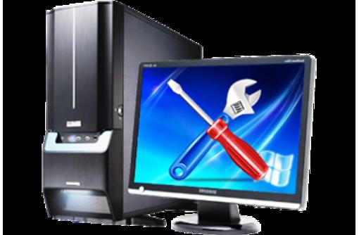 Диагностика и ремонт компьютеров и ноутбуков, фото — «Реклама Севастополя»