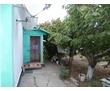 Продам два дома на одном участке в г. Севастополь с. Орловка. Близко море., фото — «Реклама Севастополя»