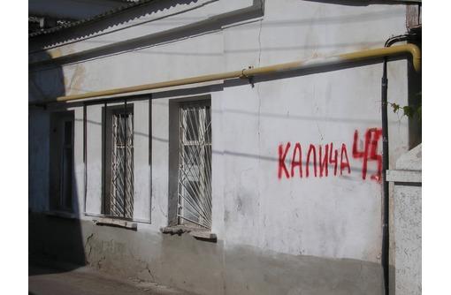 Дом у моря в Балаклаве ул.Калича, фото — «Реклама Севастополя»