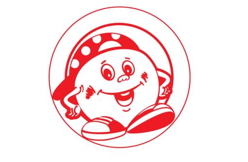 """Требуется уборщица в ресторан быстрого питания """"Тарелка"""", фото — «Реклама Севастополя»"""
