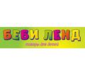 Thumb_big_b8ff794623e73b03541c73c51b09882f