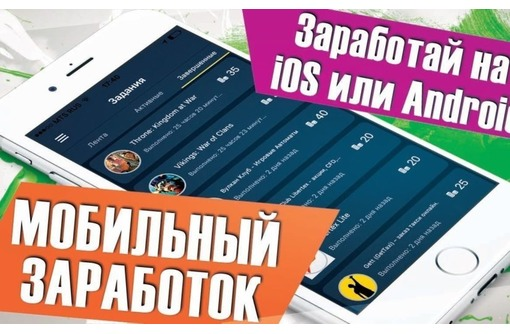 Удаленный сотрудник на дому, фото — «Реклама Севастополя»