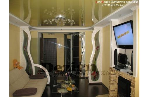 Качественные натяжные потолки Polyplast.Pongs, фото — «Реклама Алушты»