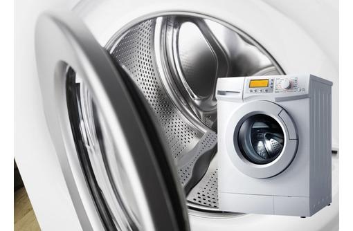 Срочный и недорогой ремонт стиральных машин всех известных марок, фото — «Реклама Севастополя»