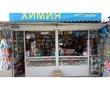ТРЕБУЕТСЯ ПРОДАВЕЦ на рынок, фото — «Реклама Севастополя»