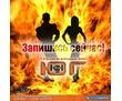 Тренажерный зал ЮГ, Севастополь - спорт для настоящих мужчин, фото — «Реклама Севастополя»