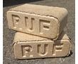 Топливные брикеты RUF из чистого опила дуба и бука, фото — «Реклама Керчи»