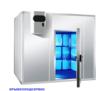 Камера холодильная V=4,41 м³, КХН-4,41 (1360x1960x2200мм), фото — «Реклама Севастополя»