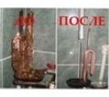 Услуги: Установка ремонт и прочистка БОЙЛЕРОВ. - Газ, отопление в Алуште