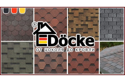 Гибкая черепица Döcke от официального дилера!, фото — «Реклама Черноморского»
