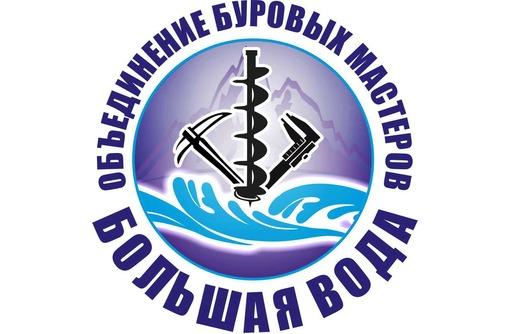 Бурение скважин без документов запрещено!, фото — «Реклама Севастополя»