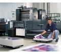 Полиграфические услуги. Типография. Печать бланков, визиток, буклетов - Реклама, дизайн, web, seo в Симферополе