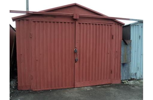 Продам железный гараж в севастополе быстровозводимые гаражи строительство