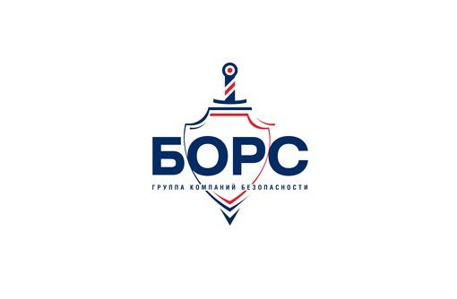 """Охранная организация""""БОРС"""", лидер охранного рынка, Приглашает охранников!, фото — «Реклама Симферополя»"""