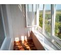 """Остекление, расширение, утепление, отделка балконов и лоджий """"под ключ"""" - Балконы и лоджии в Симферополе"""