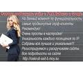 Бесплатные системы продвижения сайтов в поисковых системах. - Реклама, дизайн, web, seo в Крыму