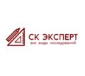 Судебный эксперт-автотехник - Частичная занятость в Севастополе