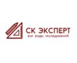 Судебный эксперт-криминалист, фото — «Реклама Севастополя»