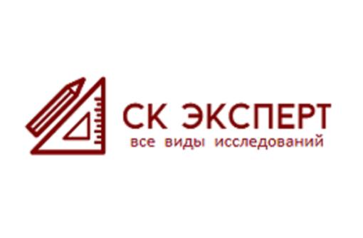 Судебный эксперт по исследованию оборудования, станков и механизмов, фото — «Реклама Севастополя»