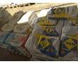 Стройматериалы с доставкой по Севастополю.Быстрое оформление по телефону, фото — «Реклама Севастополя»