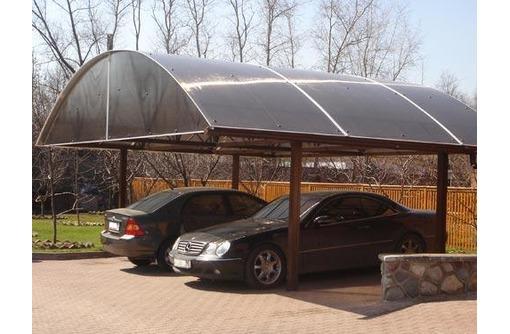 Изготовим и установим навес из поликарбоната для Вашего автомобиля, ворота, фото — «Реклама Севастополя»