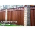 Монтаж и установка забора из металла, профнастила, дерева, кирпича, бетона - Заборы, ворота в Крыму