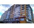 сдаётся помещение 290м ул Балаклавская, фото — «Реклама Симферополя»