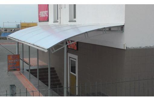 НАВЕСЫ из поликарбоната,любой сложности и конфигурации, фото — «Реклама Севастополя»