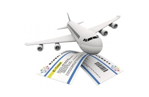 Авиабилеты на все направления, фото — «Реклама Симферополя»