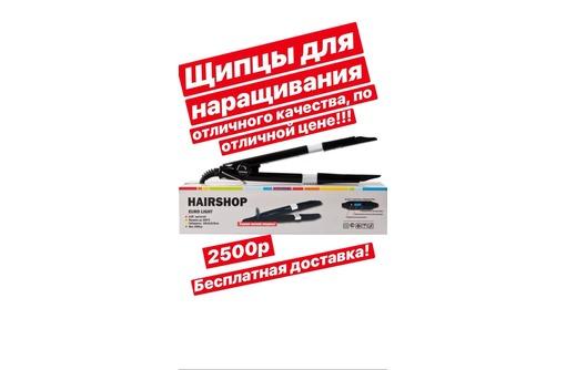 Щипцы с LCD дисплеем для наращивания волос, фото — «Реклама Симферополя»