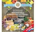 Thumb_big_36_mdp_poster_akziya_okt_2014
