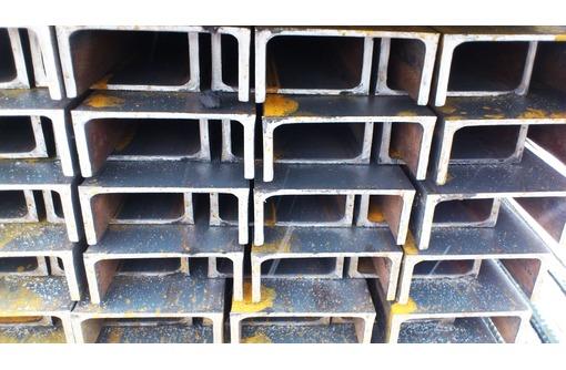 Швеллер стальной горячекатаный!, фото — «Реклама Джанкоя»