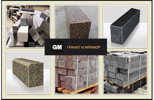 Эксклюзивные изделия из природного камня – компания «Гранит и мрамор», фото — «Реклама Севастополя»
