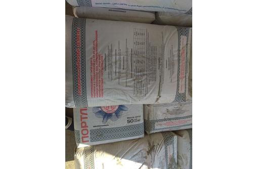 Цемент М500 Новороссийск (25 и 50 кг)Оригинал+Сертификат, фото — «Реклама Севастополя»